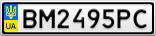 Номерной знак - BM2495PC