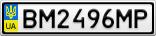 Номерной знак - BM2496MP