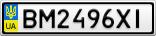 Номерной знак - BM2496XI