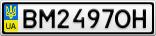 Номерной знак - BM2497OH