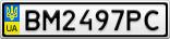 Номерной знак - BM2497PC