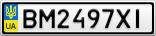 Номерной знак - BM2497XI