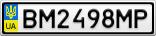 Номерной знак - BM2498MP