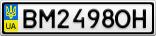 Номерной знак - BM2498OH