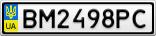 Номерной знак - BM2498PC
