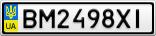 Номерной знак - BM2498XI
