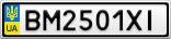 Номерной знак - BM2501XI