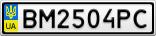 Номерной знак - BM2504PC
