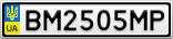 Номерной знак - BM2505MP