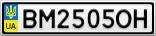 Номерной знак - BM2505OH