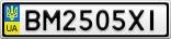 Номерной знак - BM2505XI