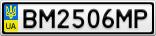 Номерной знак - BM2506MP