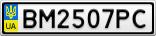 Номерной знак - BM2507PC
