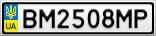 Номерной знак - BM2508MP