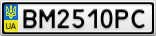 Номерной знак - BM2510PC