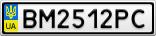 Номерной знак - BM2512PC