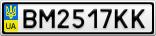 Номерной знак - BM2517KK