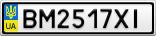 Номерной знак - BM2517XI
