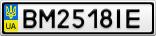 Номерной знак - BM2518IE