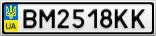 Номерной знак - BM2518KK