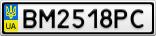 Номерной знак - BM2518PC