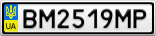 Номерной знак - BM2519MP