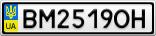 Номерной знак - BM2519OH