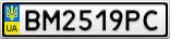 Номерной знак - BM2519PC