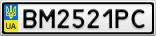 Номерной знак - BM2521PC