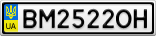 Номерной знак - BM2522OH