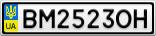 Номерной знак - BM2523OH
