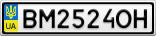 Номерной знак - BM2524OH