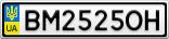 Номерной знак - BM2525OH