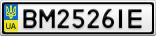 Номерной знак - BM2526IE