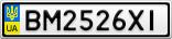 Номерной знак - BM2526XI