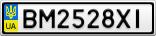 Номерной знак - BM2528XI