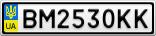 Номерной знак - BM2530KK