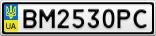Номерной знак - BM2530PC