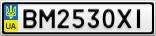 Номерной знак - BM2530XI