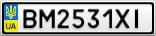 Номерной знак - BM2531XI