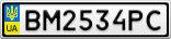 Номерной знак - BM2534PC