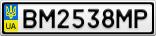 Номерной знак - BM2538MP
