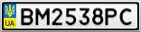 Номерной знак - BM2538PC