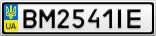 Номерной знак - BM2541IE