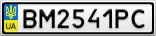 Номерной знак - BM2541PC