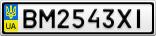 Номерной знак - BM2543XI