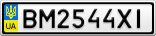 Номерной знак - BM2544XI