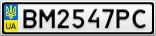 Номерной знак - BM2547PC