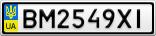 Номерной знак - BM2549XI