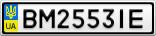 Номерной знак - BM2553IE